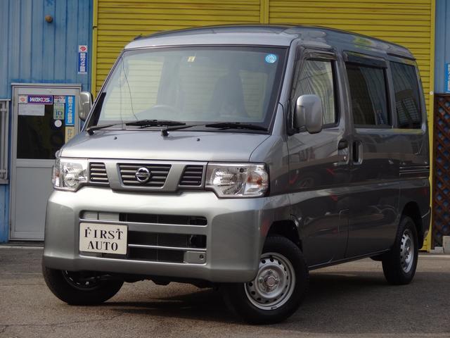 日産 DX GLパッケージHR 切替式4WD 1オーナー キーレス
