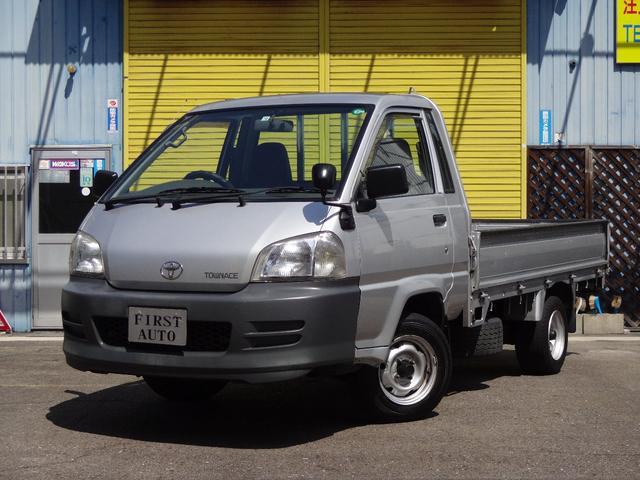 トヨタ タウンエーストラック ロングジャストローDX オートマ エアコン パワステ パワーウィンドウ 集中ドアロック ETC ロングベット仕様 2660/1600 積載1000kg