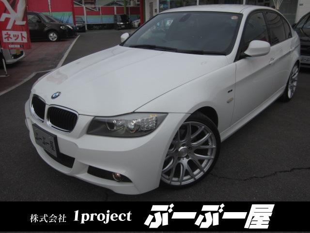 BMW 320iMスポ直噴EG1オナ外19AW I-DRIVE保証付