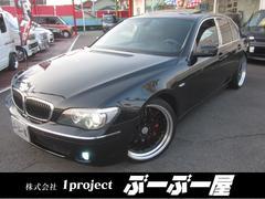 BMW740I左Hグノーシス21AW黒革シートSRナビBモニ保証付