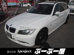 BMW320iTRGHDDナビ外18AW4灯HIDサンルーフ保証付