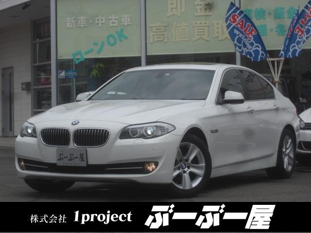 BMW 528i黒革シートサンルーフHDDナビTVBモニETC保証付