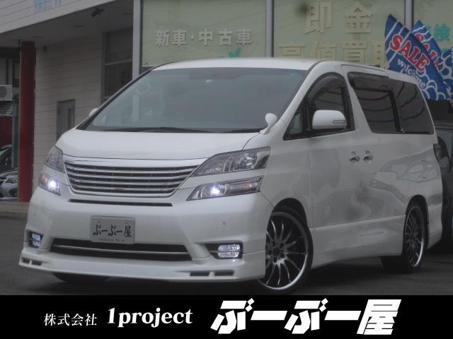 トヨタ 2.4ZエアロLD外20AW両側電動HDDツインモニタ保証付