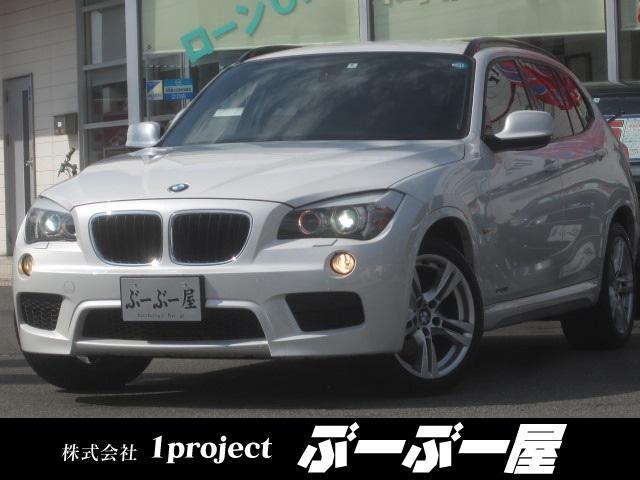 BMW sDrive18iMスポーツエアロ18アルミIドライブ保証付