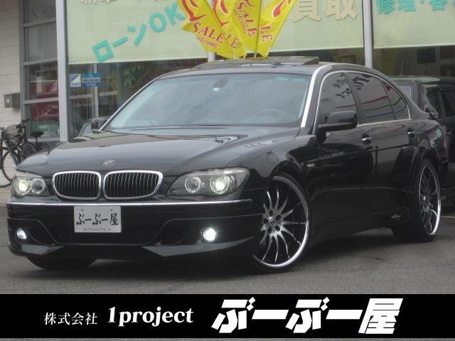 BMW 750Liロング左Hフルエアロ22AWSR黒革Iドライブ保証