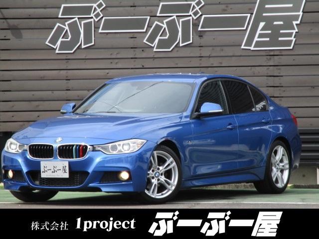BMW 320iMスポーツエアロアルミターボIドライブBモニタ保証付