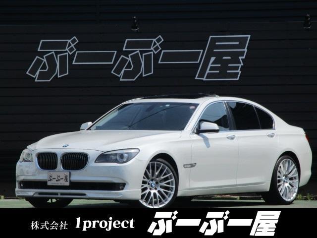 BMW 7シリーズ 740i 3000CCターボ ディーラー車 右H エアロ 外21アルミ パワートランク キセノン LEDフォグ 黒革エアーシート サンルーフ HDDナビフルセグ バックモニター ドラレコレーダークルコン 保証付