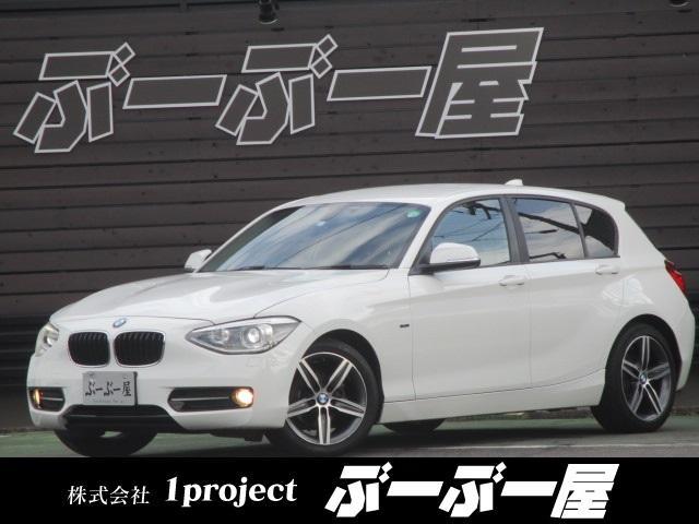 BMW 116i スポーツ ターボ 17アルミ リアスポ リアスモーク コーナーセンサー HID フォグ ウインカーミラー HDDナビ バックモニター ETC アイドリングストップ プッシュスタート ドラレコ 保証付