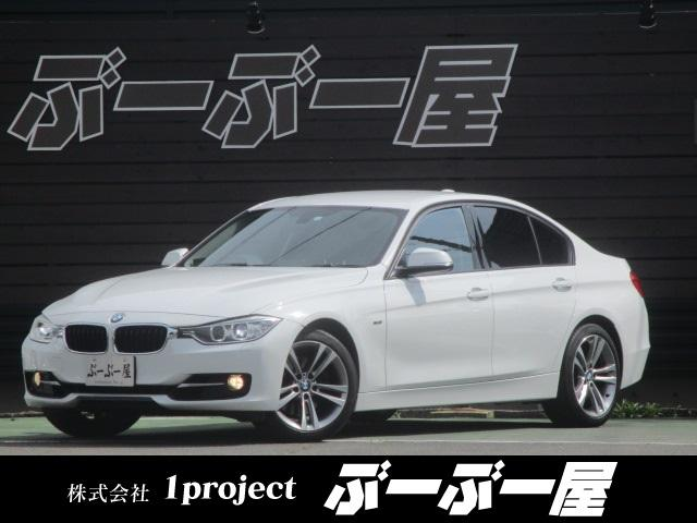 BMW 3シリーズ 328iスポーツ ターボ 18アルミ リアスモーク コーナーセンサー LEDライト フォグ ウインカーミラー パワーシート メーカーナビTVBモニ ミラーETC アイドリングストップ スマートキーX2 クルコン保証付