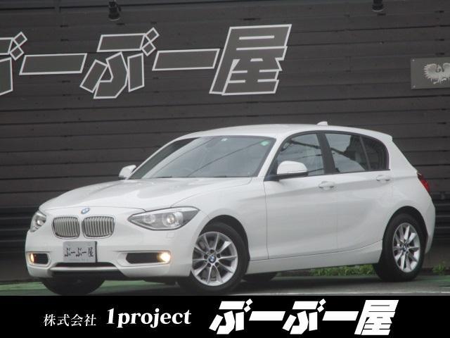 BMW 116i スタイル ディーラー車 ターボ 走行40890キロ HID フォグ ウインカーミラー 純正アルミ 白ハーフレザーシート アイドリングストップ スマートキーレス Pスタート CD ETC 8速オートマ 保証付