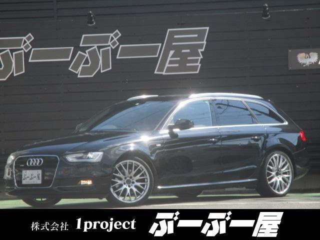 アウディ 2.0TFSIクワトロ 4WD ターボ RAYS19アルミ リアスポ コーナーセンサー LEDライト フォグ ウインカーミラー パワーシート シートヒーター アイドリングストップ パドルシフト ナビTVBモニETC 保証付