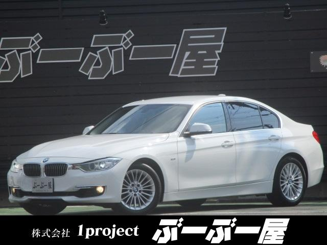 BMW 320iラグジュアリー D車 ターボ 1オーナー 走行45930キロ 17アルミ リアスモーク LEDライト フォグ 黒革シート パワーシート&シートヒーター クルコン HDDナビBモニETC アイドリングストップ 保証付