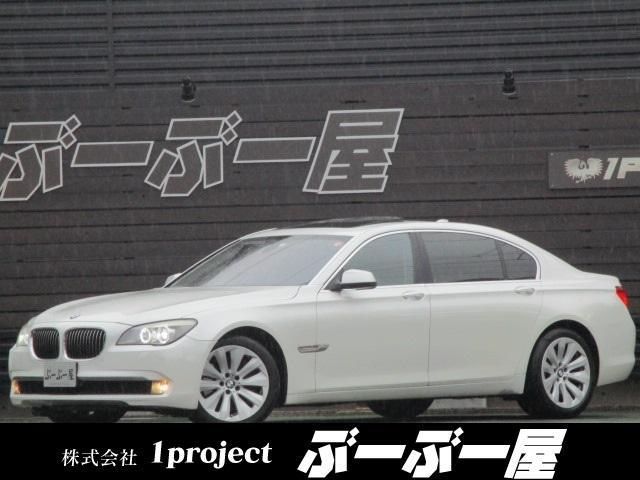 BMW 750Li 4人乗 D車 右H ロングボディ サンルーフ パワートランク 全ドアイージークローズ 19AW HID フォグ 全席黒革エアーシート パワーシート HDDナビTVBモニETC クルコンスマートキ保証付