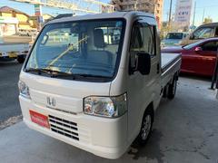 アクティトラックSDX 5MT 保障付 全国納車