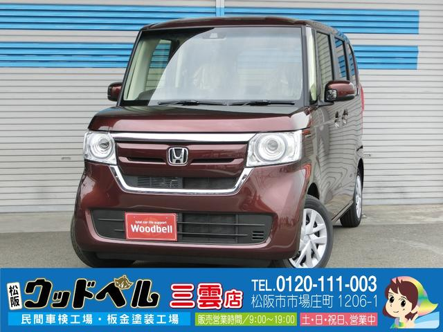 ホンダ N-BOX G・Lホンダセンシング スマートキー・LEDヘッドランプ・バックカメラ・ETC・ホンダセンシング・両側電動パワースライドドア・届出済未使用車