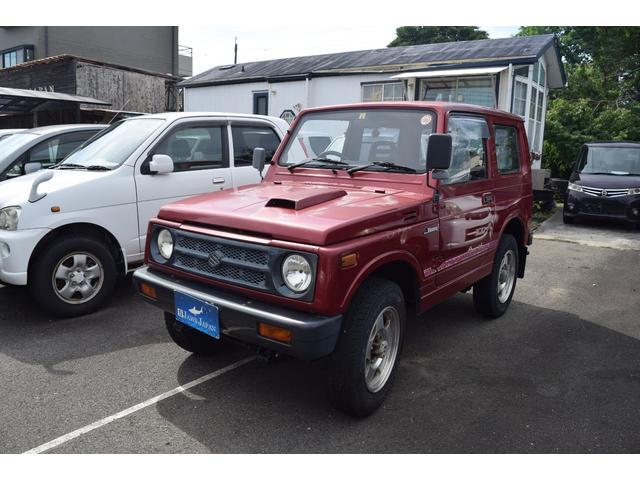 スズキ サマーウインド リミテッド 4WD ターボ