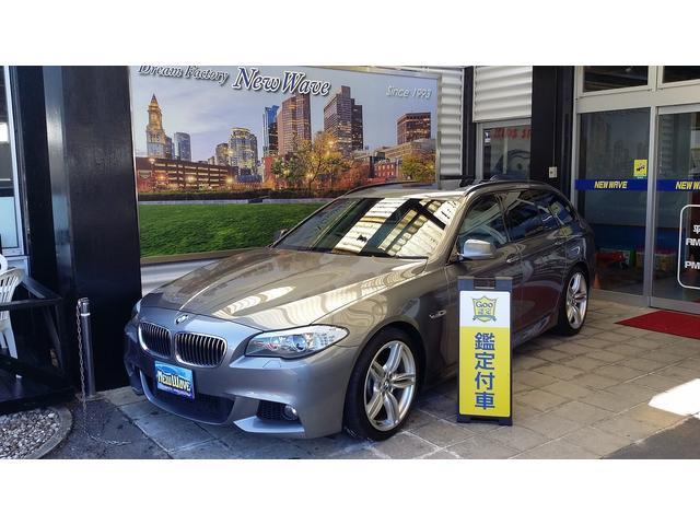 BMW 535iツーリング MスポーツPKG ワンオーナー SR