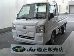 サンバートラックTB 三方開 4WD エアコン パワステ
