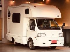 ボンゴトラック AtoZアミティ 8ナンバーキャンピングカー
