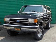 フォード ブロンコ4WD フルオリジナル アルコアAW 1NO登録OK