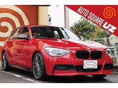 BMW120iスポーツ MパフォーマンスエアロAWブレーキ 禁煙車