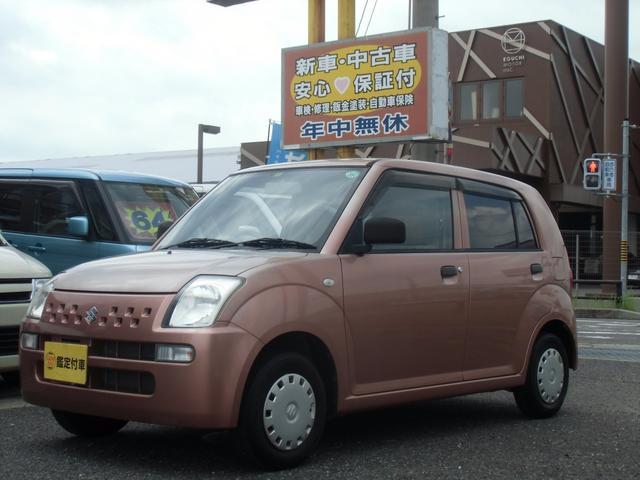 「スズキ」「アルト」「軽自動車」「愛知県」の中古車