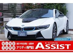 BMWi8 左H 正規ディーラ H28モデル 禁煙車 LEDライト