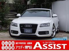 アウディ A53.2FSIクワトロSライン 純ナビ地デジ黒革Bカメ1年保証