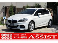 BMW218dアクティブツアラーMスポ 電動バックドア 正規保証付