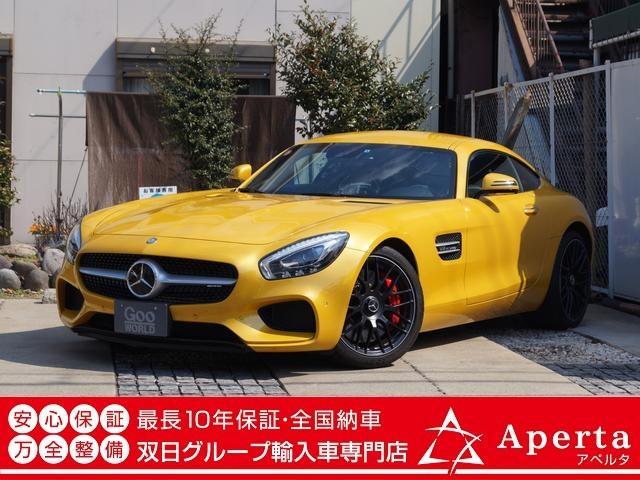 GT(AMG) S 中古車画像