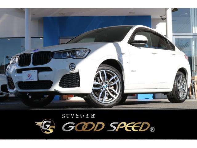 BMW xDrive 28i Mスポーツ インテリジェントセーフティ