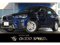 BMW X1xDrive 18d ディーゼル車 インテリセーフ ETC