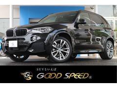 BMW X5xDrive 35d Mスポーツ ACC LEDヘッド