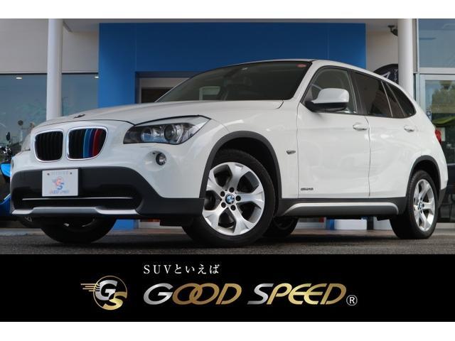BMW sDrive 18i 買取車 コンフォートアクセス キセノン