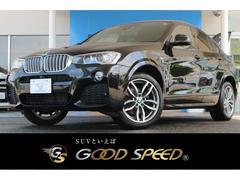 BMW X4xDrive 28i Mスポーツ トップビューモニター ナビ