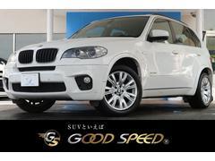 BMW X5xDrive 35i Mスポーツパッケージ 8速AT