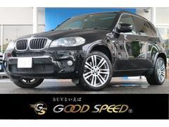 BMW X5xDrive 35i Mスポーツパッケージ OP20インチ