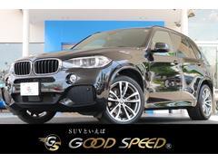 BMW X5xDrive 35d Mスポーツ 本革 BSM 自動ブレーキ