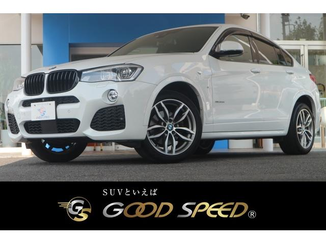 BMW xDrive 28i Mスポーツ ACC BSM A-LED