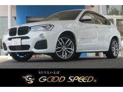 BMW X4xDrive 28i Mスポーツ ACC BSM A−LED