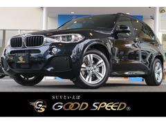 BMW X535d Mスポーツ 本革 シートヒーター トップビュー