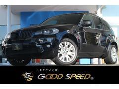 BMW X5xDrive 35i Mスポーツパッケージ 本革 クルコン