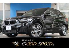 BMW X1xDrive 18d Mスポーツ インテリセーフ 純正ナビ