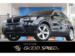 BMW X4xDrive28i iDrive 19AW 本革ヒートヒータ