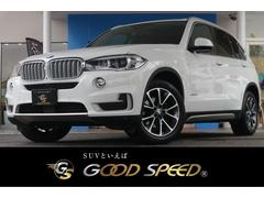 BMW X5xDrive35dxLine 1オナ ACC セレクトPKG