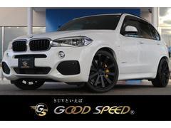 BMW X5xDrive 35d Mスポーツ セレクトPKG パノラマ