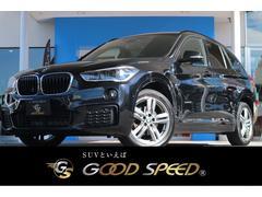 BMW X1sDrive 18i Mスポーツ 1オーナー インテリセーフ