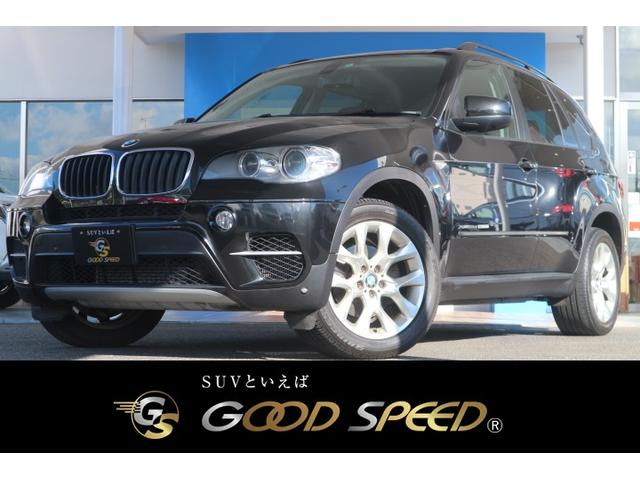 BMW xDrive 35dブルーパフォーマンス 本革 クルコン