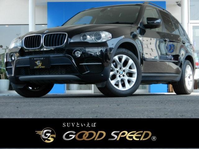 BMW xDrive 35dブルーパフォーマンス パワーバックドア