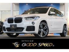 BMW X1xDrive 18d Mスポーツ サンルーフ パークソナー